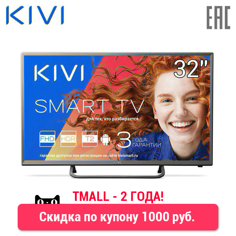TV 32 KIVI 32FR50BR FullHD SmartTV 3239inchTV 0-0-12 dvb dvb-t dvb-t2 digital tv 32 polarline 32pl52tc hd 3239inchtv dvb dvb t dvb t2 digital