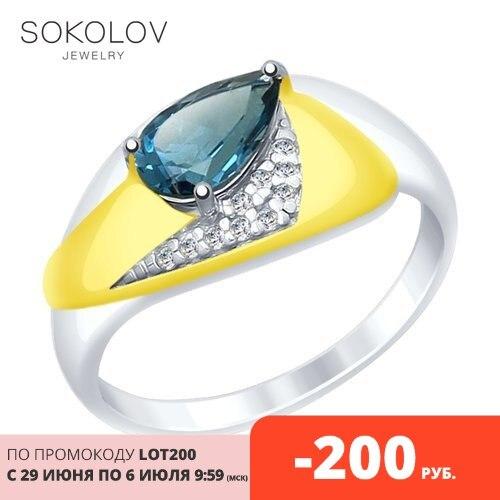 Кольцо SOKOLOV из серебра с синим топазом и фианитами|Кольца|   | АлиЭкспресс