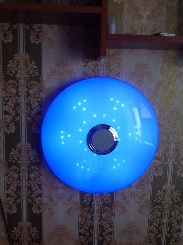 -- Música Bluetooth 108led