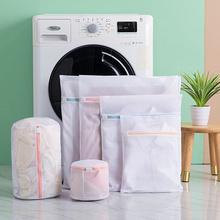 Underwear Wash-Bag Washing-Machine Bags Zipper Foldable Colorful Large-Capacity Coarse/fine-Mesh