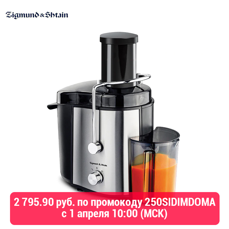 Juice Extractor Centrifugal Zigmund & Shtain Ej-751