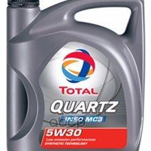 Total Масло Моторное 5w30 Total 4л Quartz Ineo Mc3 Total 10250501