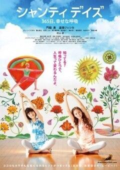爱肉蒲团在线看的色放韩国完整版