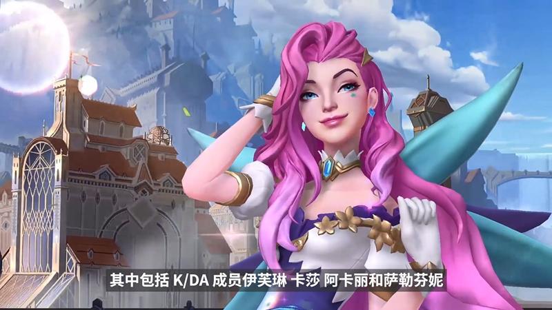 Riot宣布:lol手游本月底将全面开放王者荣耀该何去何从?插图(4)