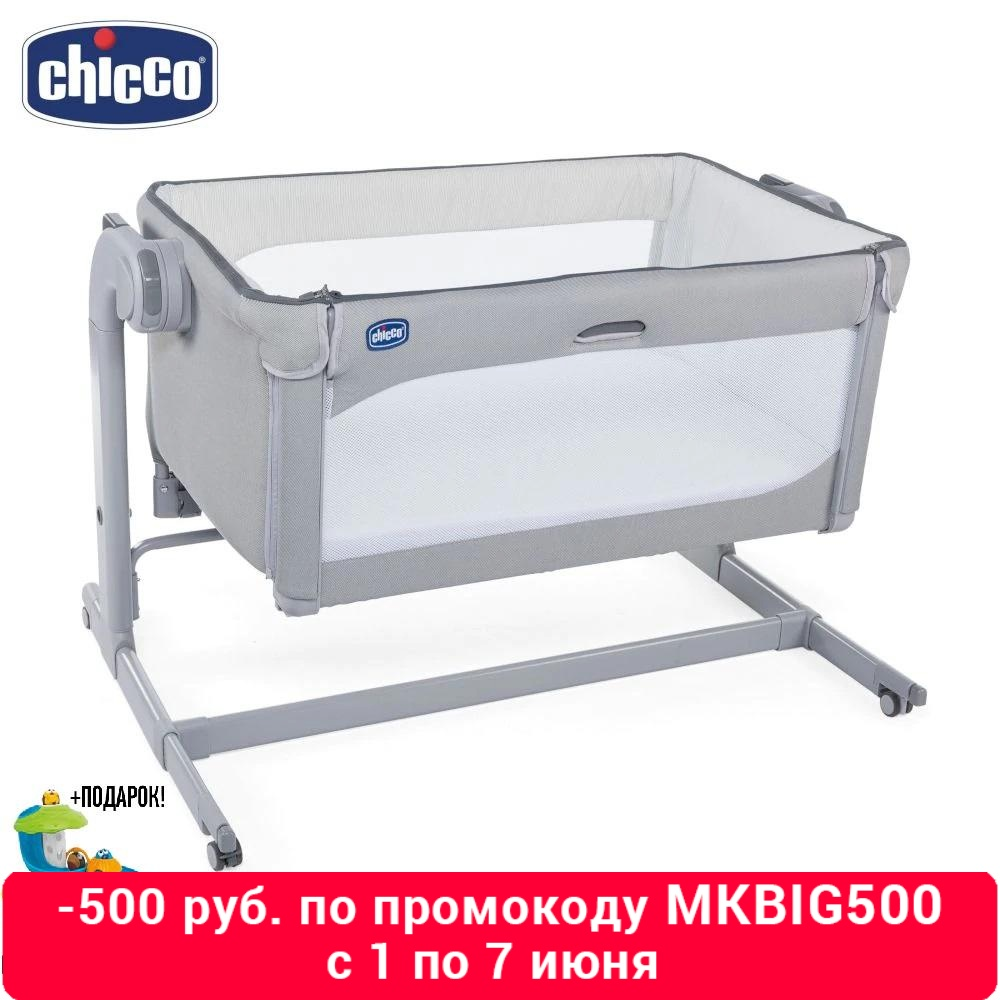 Co-Sleeping Cribs Chicco Next2Me Magic 100064 Bed Carrier For Babies Chaise Lounge Baby Bassinet Basket Portable