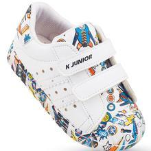 Flaneur Baby Unisex Orthopedic Genuine Leather Sports Shoes 2021 Premium Quality