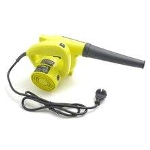 Portable Hand Compressor 500W & Rev 429581999