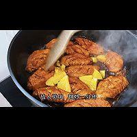 """#美食说出""""新年好""""#年夜饭系列橙香鸡翅的做法图解18"""