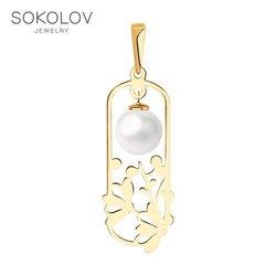 Süspansiyon SOKOLOV altın inciler ile moda takı 585 kadın erkek