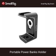 Petit support pour banques dalimentation portables pour chargeurs portables 53mm 81mm montage rapide pince fixation 2378