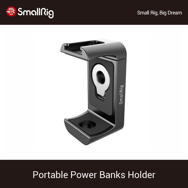 SmallRig Holder for Portable Power Banks For 53mm 81mm Portable Chargers Quick Release Clamp Mount  2378