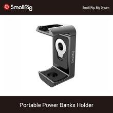 Uchwyt SmallRig do przenośnych banków mocy do przenośnych ładowarek 53mm 81mm szybkie mocowanie zaciskowe 2378