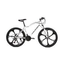 Городской велосипед/MTB обода из магниевого сплава-белый Lionda.