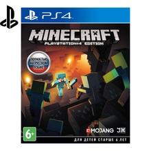 Игра для Sony PlayStation 4 Minecraft. Playstation 4 Edition(русская версия