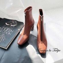 BHS 9011191 Chic Elastic Leather Square Toe Stylish Front Zipper 6CM Chunky Heel Pigskin/Plush Lining Wild Women Fashion Boots