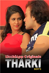 塔基男孩 2020 Licchi Hindi S01E01