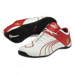 Ferrari trampki junior Future Cat M1 biały rozmiar 34 -