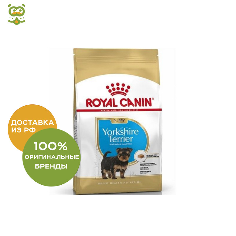 Royal Canin Yorkshire Terrier Junior Food Breed Puppy Yorkshire Terrier, Chicken, 500g.