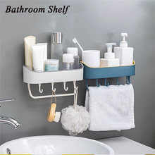 Полка для ванной клей настенный гель душа держатель шампуня
