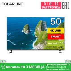 Tv 50 Polarline 50PU52TC-SM 4K Smart Tv 5055 Inchtv Dvb Dvb-t Dvb-t2 Digitale