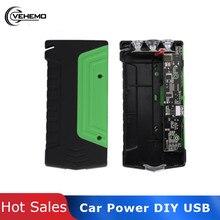 Двойной USB многофункциональный комплект питания автомобильный банк питания стартовый набор DIY аварийный автомобильный стартовый набор