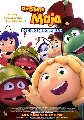 玛雅蜜蜂历险记2:蜜糖游戏
