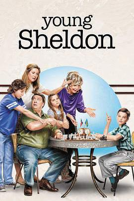 少年谢尔顿第三季