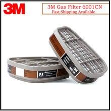 3m 6001 окрашенные газовые картриджи химический респиратор картридж