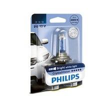 PHILIPS 12336CVB1 H3 12 V-55 W (PK22s) (white bright light) crystal Vision blister card (1 PCs) 33353