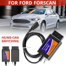 ELM327 V1.5 OBD2 Scanners 18F25K80 Car Fault Diagnosis Instrument Main Control Brush Hidden With HS / MS-CAN Switch For Ford