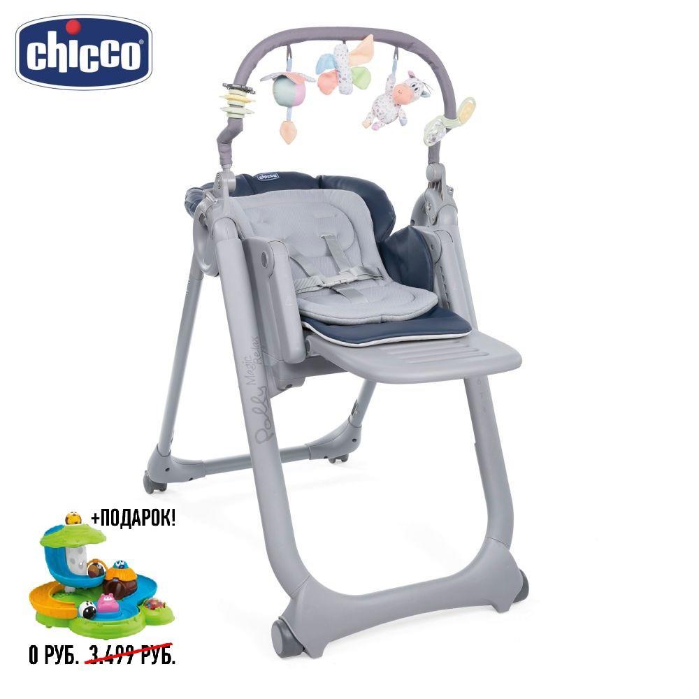 Chaises hautes Chicco 94268 chaise haute Table alimentation bébé nouveau-né choses pour garçons filles balançoire meubles