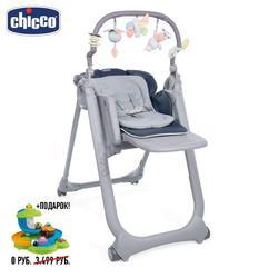 Highchairs Chicco 94268 Hoge Stoel Tafel Voeden Baby Pasgeboren Dingen Voor Jongens Meisjes Swing Meubels