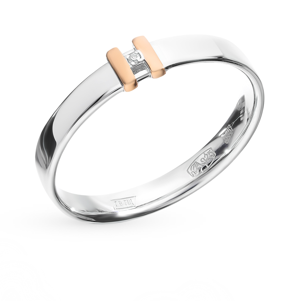 Silver ring with diamonds sunlight sample 925