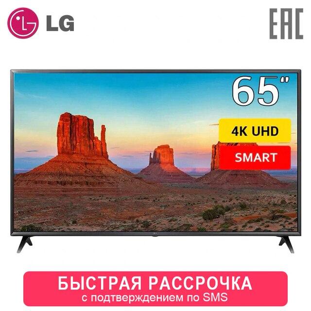 """Телевизор LED LG 65"""" 65UK6300PLB 4K SmartTV"""