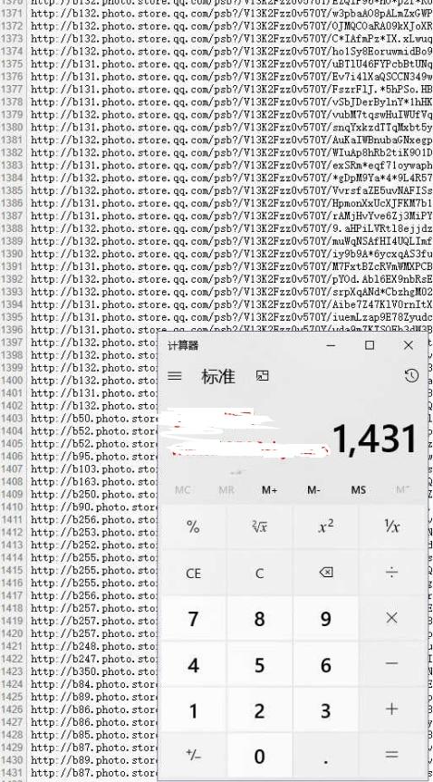 使用php批量抓取QQ空间相册链接教程