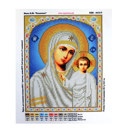 Кби-4023/3 Canvas With A Pattern For Beads 'Icon Of God's Mother казанская' A4, 29,7*21 Cm