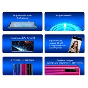 Cмартфон HONOR 10i RU 6+128 ГБ,Фронтальная камера 32 МП, NFC, 6.21 дюйма FHD【Ростест, Доставка от 2 дней и Официальная гарантия】