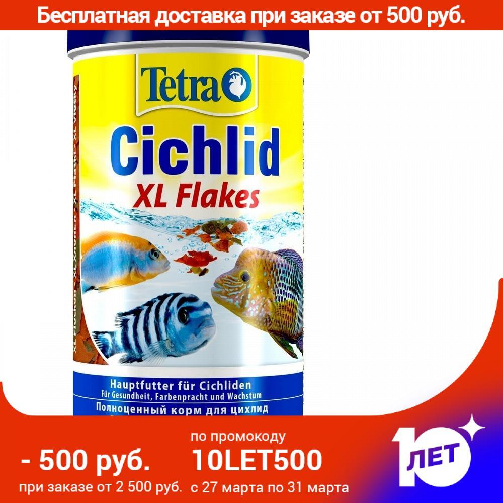 Tetra Cichlid XL Flakes (хлопья) для любых видов цихлид, 1 л.