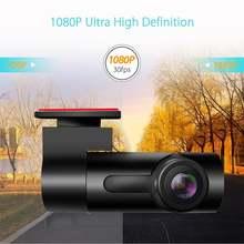 Автомобильный видеорегистратор мини ciclismo desh камера Регистрационная