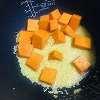新年第一个菜谱~暖胃又甜蜜的南瓜小米粥的做法图解7