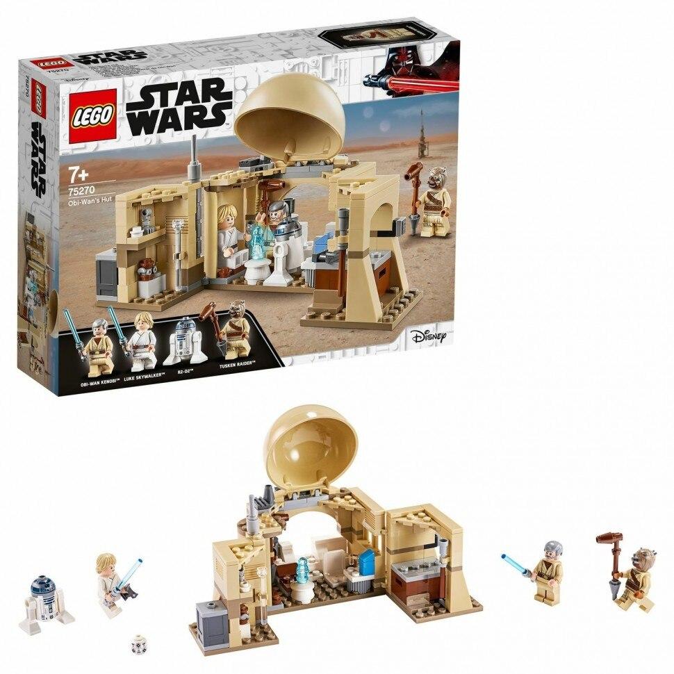 Конструктор LEGO Star Wars Хижина Оби Вана Кеноби 75270 Нажимные блоки    АлиЭкспресс