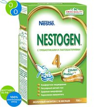 НЕСТОЖЕН 4 сухая молочная смесь с пребиотиками 2x350г
