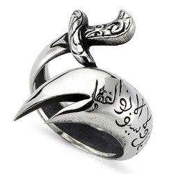 925 пробы Серебряный Гц. Кольцо Ali Sword Zulfiqar