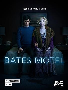 贝茨旅馆第五季