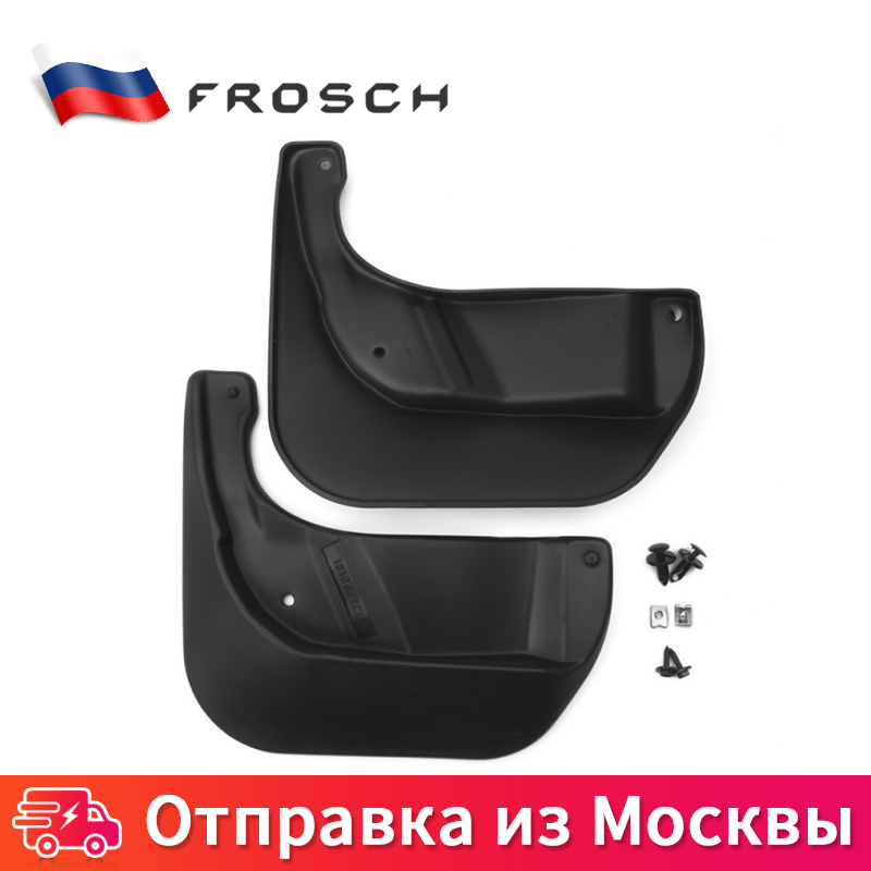 купить Front mud flaps for OPEL Astra J 2009-> xb; OPEL Astra J Sports Tourer 2012-> universal 2 pcs. (optimum) in the package онлайн