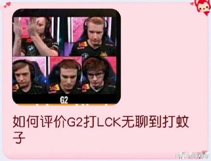 G2打GEN有多轻松?Wunder直接双手离开键盘,比赛中打蚊子去了插图(1)