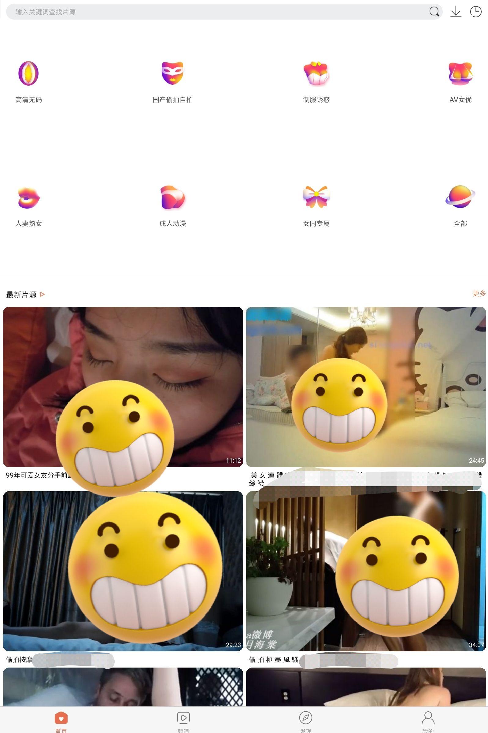 草莓视频后宫丝瓜黄瓜快猫猫咪短视频app