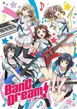 BanG Dream!OVA