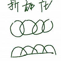 肉沫茄花的做法图解4
