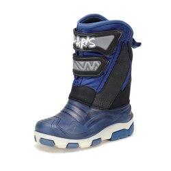 FLO 92.512068.P темно-синий мужской Детский Снежный катер Polaris